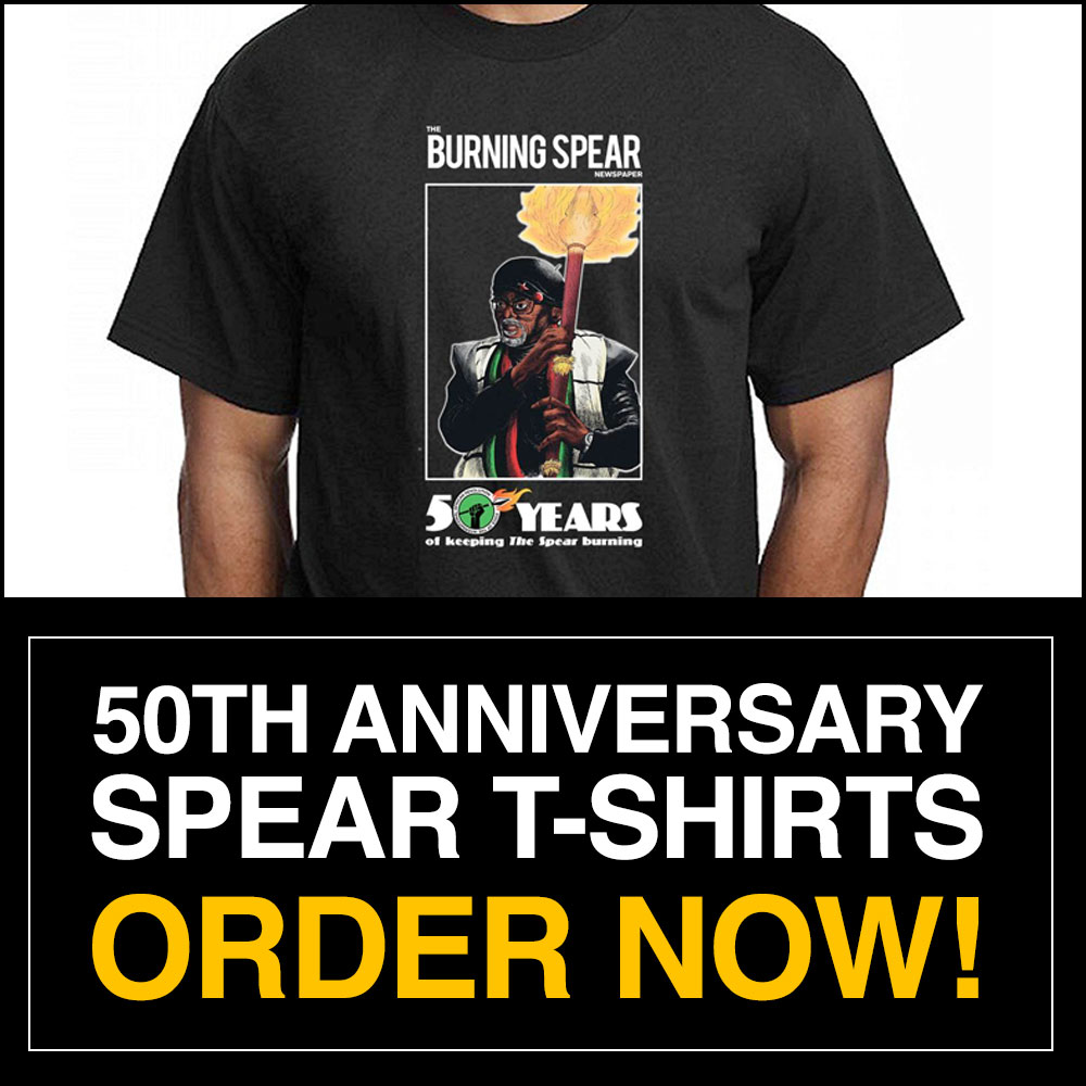 50th Anniversary T-Shirts