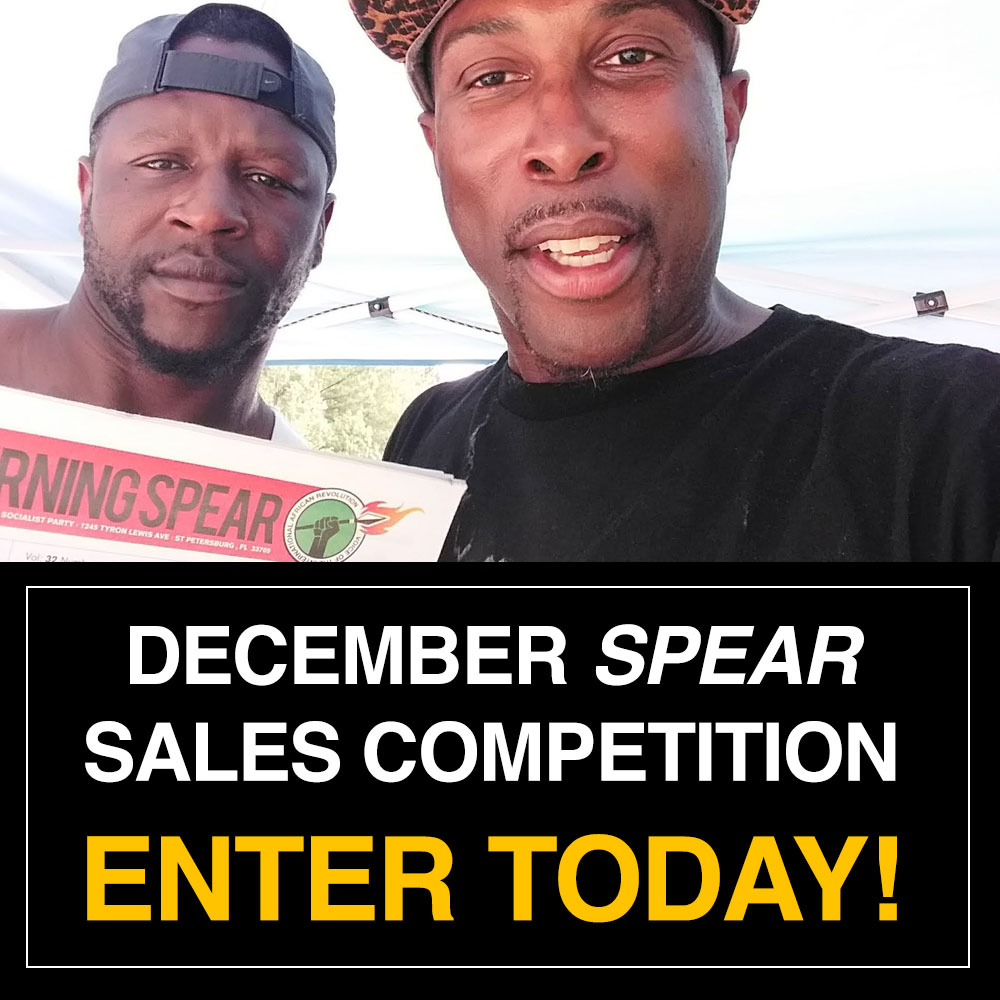 December SPEAR competition